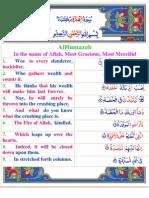 104AlHumazah30