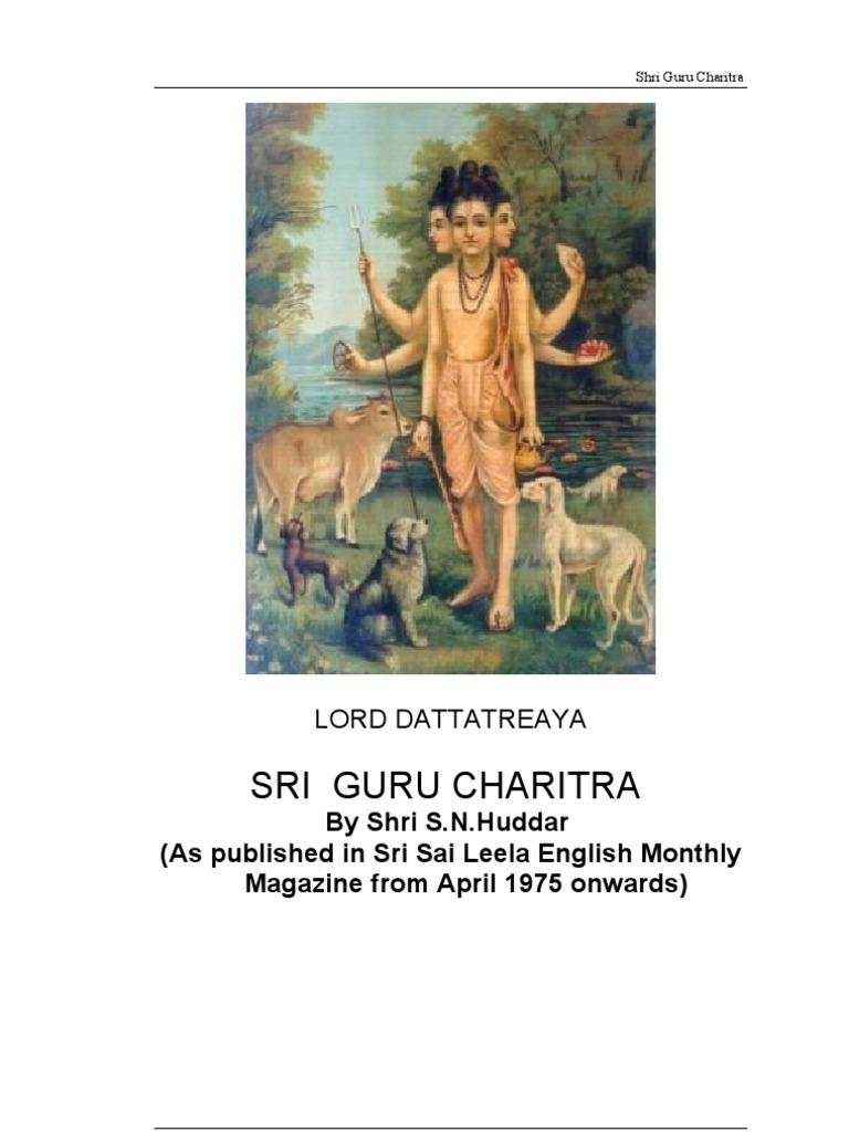 TAMIL VRAT STORY | Shiva | Kali