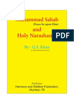 Muhammad Sahab (Pbuh) and holy Narashansa
