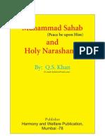 Muhammad Sahab (Pbuh) and holy Narashansa