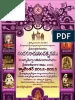 Uttaradi Math Nandana Nama Samvatsara Surya Siddhanta Telugu Calendar 2012 13