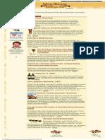 Винная энциклопедия.pdf