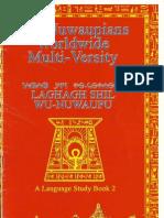 Laghagh Shalul Wu-Nuwaupu - Study Book 2