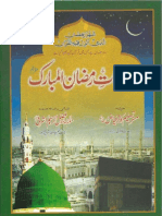 Complete Ibadah Guide for Ramadan