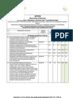 Выдежки из отчетного доклада главы администрации Калининграда Лапина Ф.Ф. за 2008 год