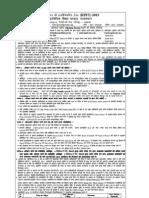 General Instruc Rpet2013