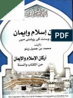 Urdu 02