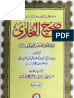 Sahi Al Bukhari Vol. 2