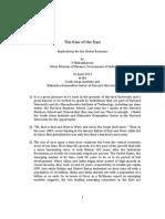 FM_Harvard_Speech16042013.pdf