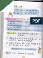 IMG_20130421_0001_NEW.pdf