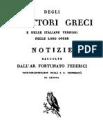 Fortunato Federici - Degli Scrittori Greci e Delle Italiane Versioni - 1828