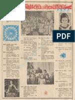 1976-12-31f-revelion-radio12