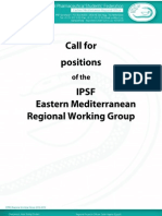 Call for Emro RWG 2013-14