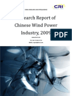 Research Report of Chinese Wind Power Industry, 2009