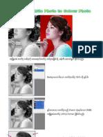 Black to Colour Photo (PDF)