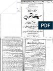 Hayat al-Quloob - I (Pages 196 - 375)