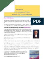 Omilo Newsletter December 2011