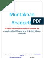 Ahadith (Da,Wat and Tabligh)