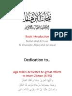 Nafahatul Azhaar Fee Khulasate Abaqatul Anwaar