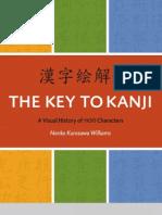 Key to Kanji Sample