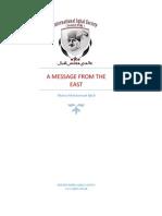 A MESSAGE FROM THE EAST - IIS - Allama Iqbal.pdf