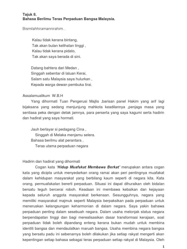 Pidato Tajuk Bahasa Teras Perpaduan Bangsa Malaysia