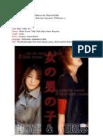Onna no Otoko no Ko Chapter 6