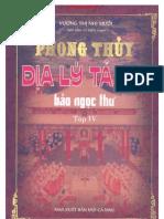 Phong Thuy Dia Ly Ta Ao Bao Ngoc Thu Tron Bo 4 Tap Tap 4 Bao Ngoc Thu Www.thuvien247.Net