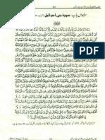 17-16-AYAT 94-end-PAGE-367-396.bak