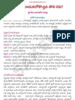 toli_lipi.pdf