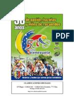 Resultados e10 Caracas Circuito VUELTA CICLISTA a VENEZUELA