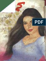 Kambal by Mohiuddin Nawab