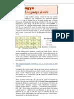 Rohingyalish Language Rules-1