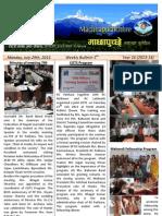 Bulletin 5th