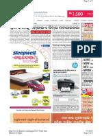 Www.dharitri.com Epaper 010713 p3.Htm