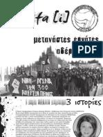 Antifa (i) #10