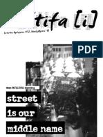 Antifa (i) #12