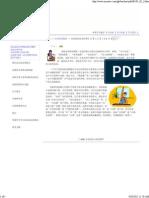 __汉语的语法分析单位3
