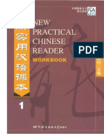 New Practical Chinese Reader Workbook 1.pdf
