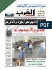 MINBAR EL GHARB DU 30.07.2013.pdf