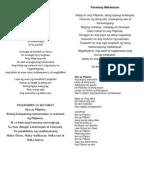 awit ng doce pares sa kaharian ng francia Doce pares sa kaharian ng francia - free download as word doc (doc), pdf file (pdf), text file (txt) or read online for free  awit at korido ng pilpinas .