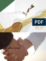 وثيقة ولاء للتأمين الصحي التعاوني سعوديه