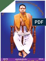 Vivarnaadi Vishnu Sahasranama Vyakhya Telugu