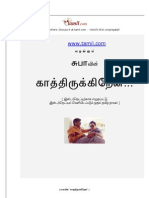 suba's Kathirukkiren-(SCRIBD Font problem. Download to read)