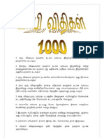 Murphy's laws - 1000-(SCRIBD Font problem. Download to read)