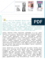 Ayal Cinema-(SCRIBD Font problem. Download to read)