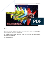 shivaji rao to sivaji-(SCRIBD Font problem. Download to read)