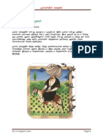 Mulla Stories-(SCRIBD Font problem. Download to read)