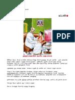 Summava Sonnanga-(SCRIBD Font problem. Download to read)