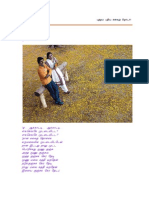 Cheran's Touring Talkies-(SCRIBD Font problem. Download to read)